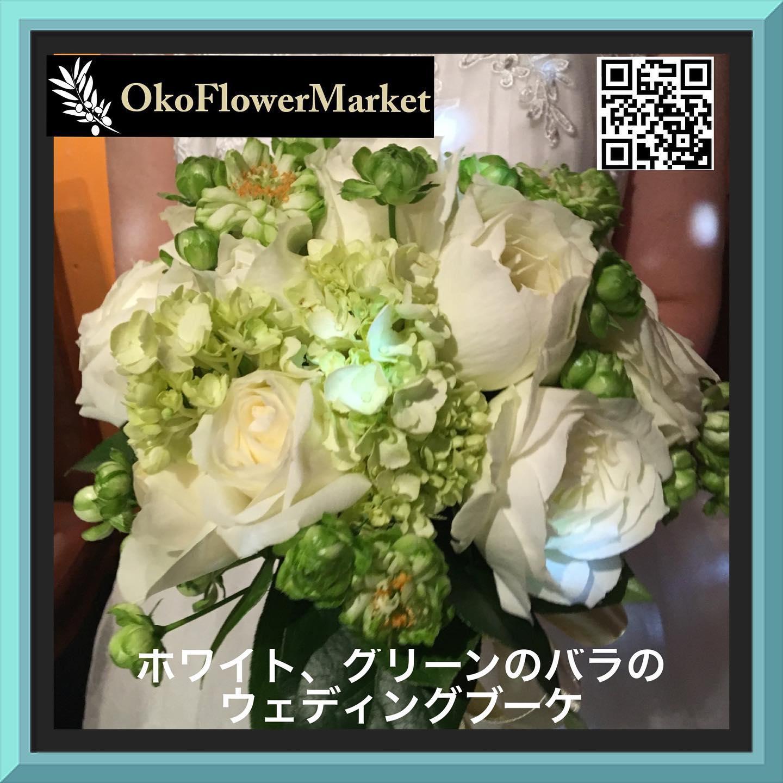 Oko Flower Market サムネイル3