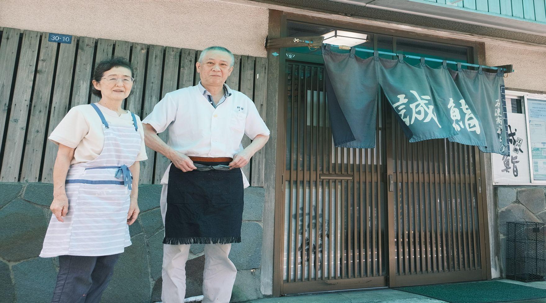 誠鮨 サムネイル1