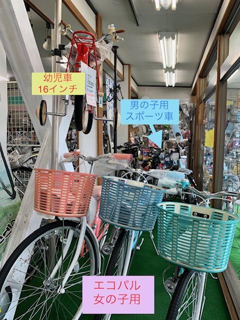 丸安スポーツサイクル サムネイル4